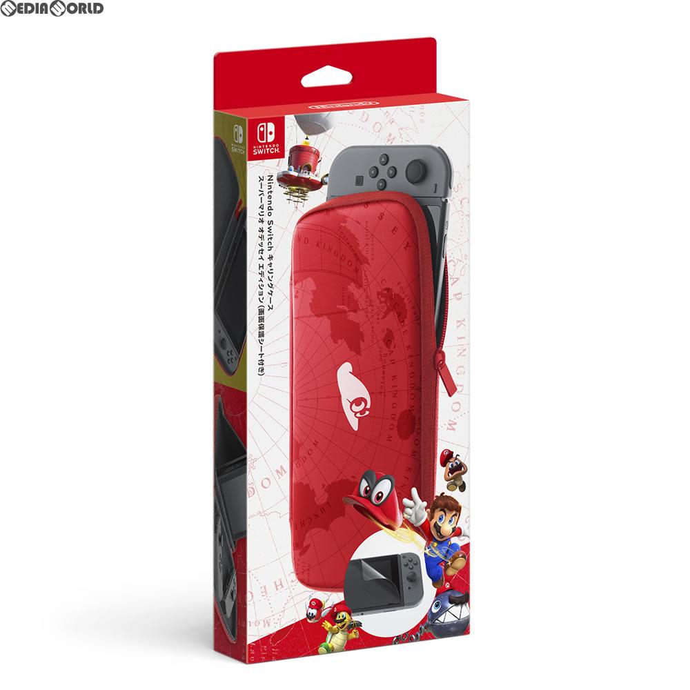 【中古即納】[ACC][Switch]Nintendo Switch(ニンテンドースイッチ) キャリングケース スーパーマリオ オデッセイエディション(画面保護シート付き) 任天堂(HAC-A-PSSAF)(20171027)