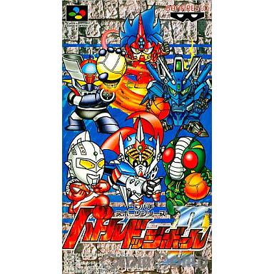 【中古即納】[箱説明書なし][SFC]バトルドッジボール2(19930723)