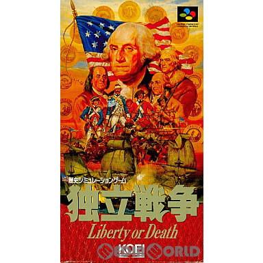 【中古即納】[箱説明書なし][SFC]独立戦争 Liberty or Death(リバティーorデス)(リバティー オア デス)(19940318)