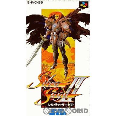 【中古即納】[SFC]シルヴァサーガ2(Silva Saga II)(19930625)