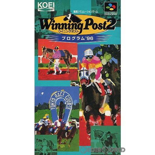 【中古即納】[SFC]ウイニングポスト2 プログラム'96 (Winning Post2)(19961004)