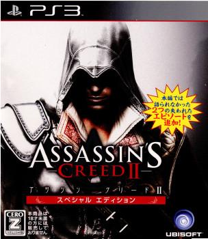 【中古即納】[PS3]アサシンクリードII スペシャルエディション(Assassin's Creed 2 Special Edition)(20100805)