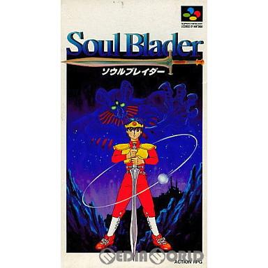 【中古即納】[箱説明書なし][SFC]ソウルブレイダー(Soul Blader)(19920131)