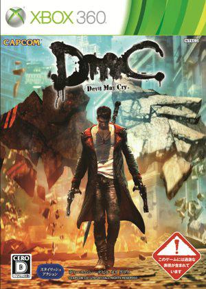 【中古即納】[表紙説明書なし][Xbox360]DmC Devil May Cry(ディーエムシー デビルメイクライ)(20130117)