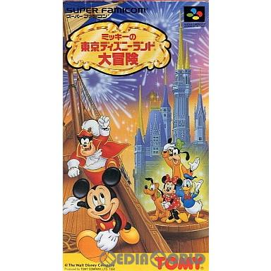 【中古即納】[箱説明書なし][SFC]ミッキーの東京ディズニーランド大冒険(19941216)