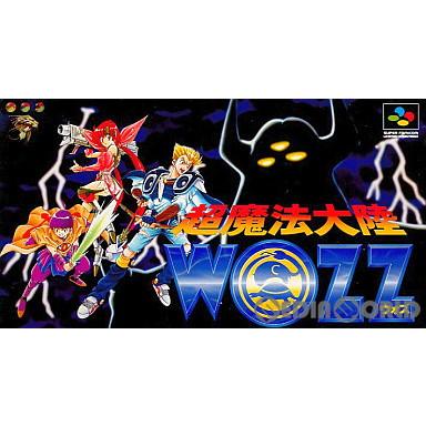 【中古即納】[箱説明書なし][SFC]超魔法大陸WOZZ(ウォズ)(19950804)