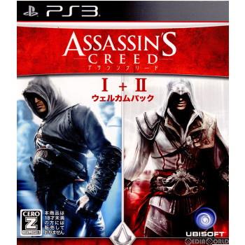 【中古即納】[表紙説明書なし][PS3]アサシンクリードI+II ウェルカムパック(ASSASSIN'S CREED Welcome Pack 1+2)(20120719)