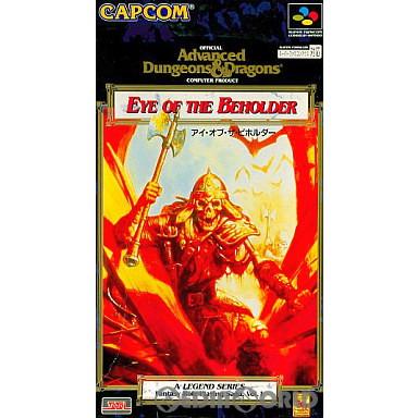 【中古即納】[箱説明書なし][SFC]アイ・オブ・ザ・ビホルダー(Eye of the Beholder)(19940318)