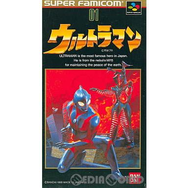 【中古即納】[SFC]ウルトラマン(Ultraman)(19910406)