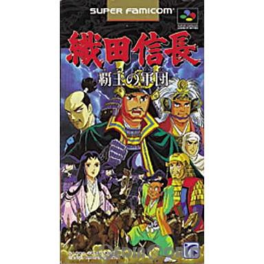 【中古即納】[SFC]織田信長 覇王の軍団(19930226)