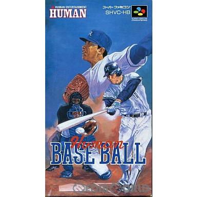 【中古即納】[箱説明書なし][SFC]ヒューマンベースボール(19930806)