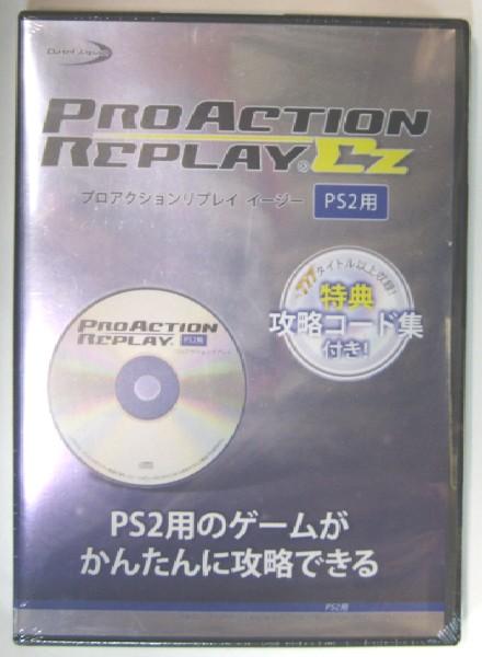 【中古即納】[ACC][PS2]プロアクションリプレイ EZ(イージー) デイテル・ジャパン(DJ-P2PAR-BK)(20040131)