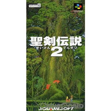 【中古即納】[箱説明書なし][SFC]聖剣伝説2(19930806)
