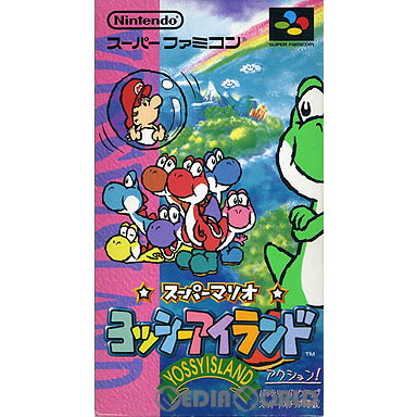 【中古即納】[箱説明書なし][SFC]スーパーマリオ ヨッシーアイランド(19950805)