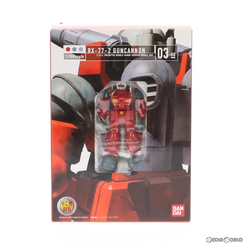 【中古即納】[FIG]HCM-Pro 03-00 RX-77-2 ガンキャノン 機動戦士ガンダム 1/200 完成品 可動フィギュア バンダイ(20040611)
