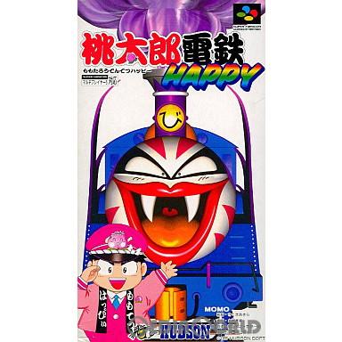【中古即納】[箱説明書なし][SFC]桃太郎電鉄HAPPY(ハッピー)(19961206)