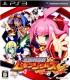 【中古即納】[PS3]圧倒的遊戯 ムゲンソウルズ 通常版(20120322)