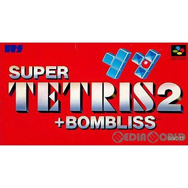 【中古即納】[SFC]スーパーテトリス2+ボンブリス(SUPER TETRIS2+BOMBLISS)(19921218)