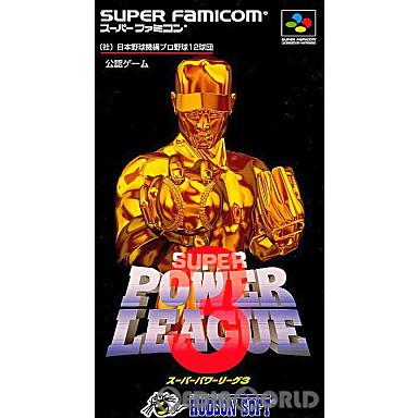 【中古即納】[箱説明書なし][SFC]スーパーパワーリーグ3(19950810)