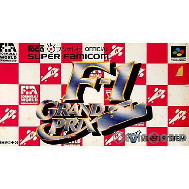 【中古即納】[SFC]F-1 GRAND PRIX(F-1 グランプリ)(19920428)