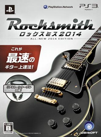 【中古即納】[PS3]Rocksmith 2014 (ロックスミス2014) リアルトーンケーブル同梱版(20131107)