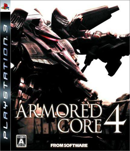 【中古即納】[PS3]ARMORED CORE 4(アーマード・コア4)(20061221)