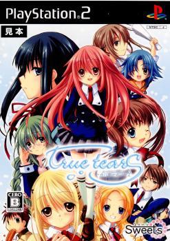 【中古即納】[PS2]true tears〜トゥルーティアーズ〜(20080807)