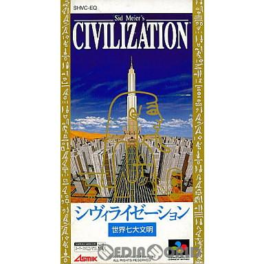 【中古即納】[箱説明書なし][SFC]シヴィライゼーション 世界七大文明(19941007)