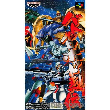 【中古即納】[箱説明書なし][SFC]バトルロボット烈伝(19950901)