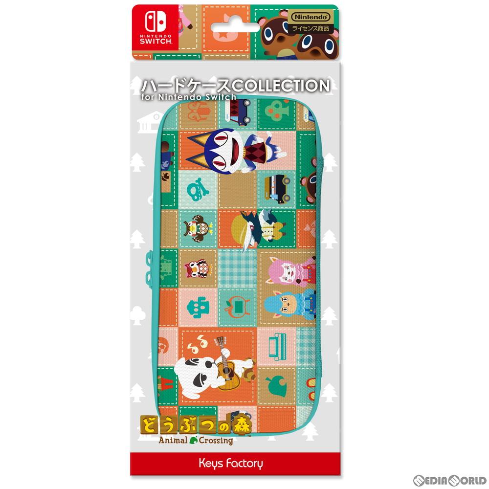【新品即納】[ACC][Switch]HARD CASE COLLECTION for Nintendo Switch(ハードケース コレクション フォー ニンテンドースイッチ) どうぶつの森 任天堂ライセンス商品 キーズファクトリー(CHC-001-1)(20200411)