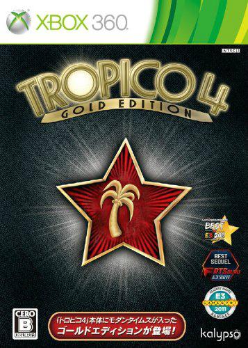 【中古即納】[Xbox360]トロピコ4 ゴールドエディション(20121108)
