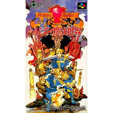 【中古即納】[SFC]バズー!魔法世界(19930723)