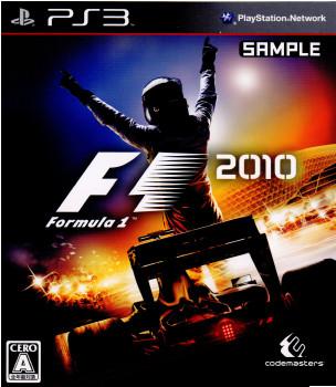 【中古即納】[PS3]F1 2010(Formula 1 2010)(20101007)
