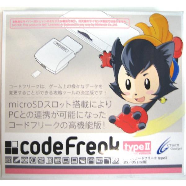 【中古即納】[ACC][NDS]CYBER コードフリークtypeII(DS/DS Lite用)(タイプ2) サイバーガジェット(CY-DSCF-T2)(20071129)