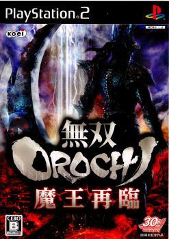 【中古即納】[PS2]無双OROCHI(オロチ) 魔王再臨 通常版(20080403)