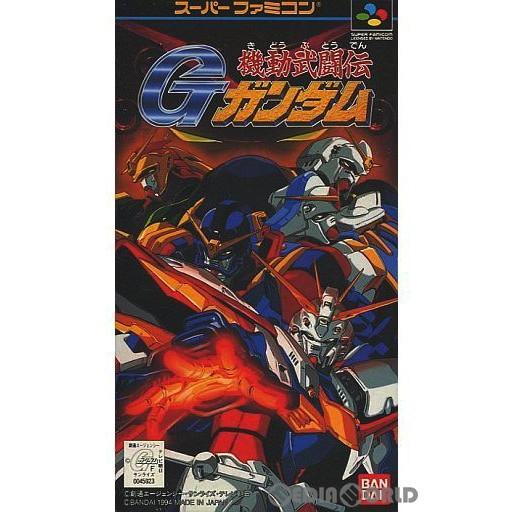【中古即納】[箱説明書なし][SFC]機動武闘伝Gガンダム(19941227)
