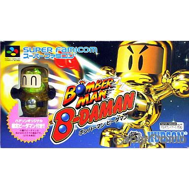 【中古即納】[箱説明書なし][SFC]ボンバーマン ビーダマン(19961220)