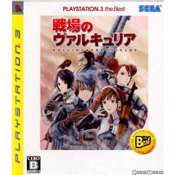 【中古即納】[表紙説明書なし][PS3]戦場のヴァルキュリア PlayStation3 the Best(BLJM-55008)(20090305)