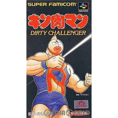 【中古即納】[箱説明書なし][SFC]キン肉マン DIRTY CHALLENGER(ダーティ チャレンジャー)(19920821)