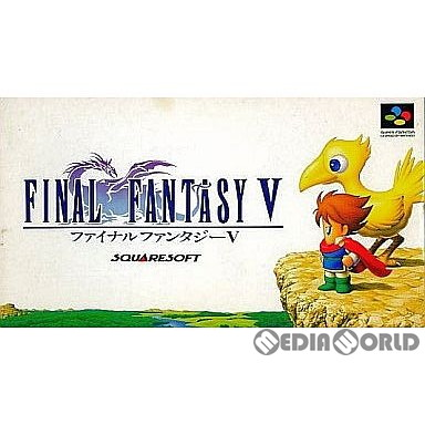 【中古即納】[箱説明書なし][SFC]ファイナルファンタジーV(FINAL FANTASY V / FF5)(19921206)