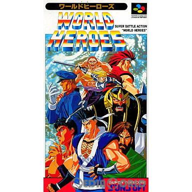 【中古即納】[箱説明書なし][SFC]ワールドヒーローズ(19930812)