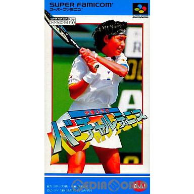 【中古即納】[箱説明書なし][SFC]伊達公子のバーチャルテニス(19940513)