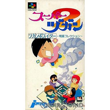 【中古即納】[箱説明書なし][SFC]スーパーヅガン2 ツカンポファイター明菜コレクション(19941230)