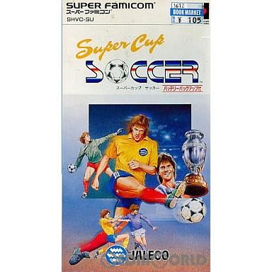 【中古即納】[SFC]Super Cup SOCCER(スーパーカップサッカー)(19920424)