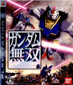 【中古即納】[PS3]ガンダム無双(20070301)