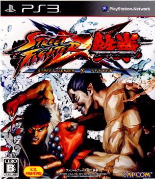 【中古即納】[PS3]STREET FIGHTER X 鉄拳(ストリートファイタークロスTEKKEN) 通常版(20120308)