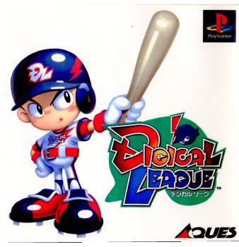 【中古即納】[表紙説明書なし][PS]デジカルリーグ(Digical League)(19970620)