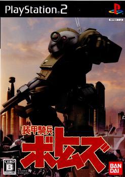 【中古即納】[PS2]装甲騎兵ボトムズ(20071115)