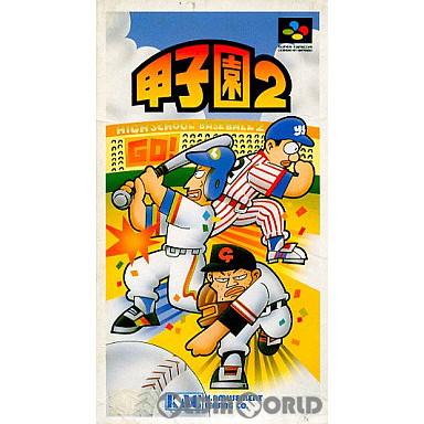 【中古即納】[SFC]甲子園2(19920619)
