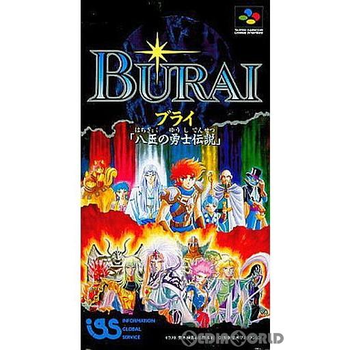 【中古即納】[SFC]BURAI 八玉の勇士伝説(ブライ 八玉の勇士伝説)(19930114)